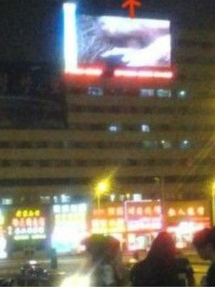 porn movie on big screen (Jilin Province)